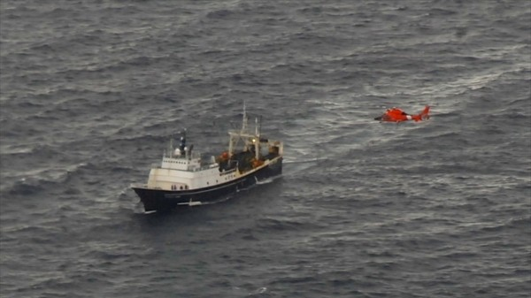 46 rescued from sinking trawler
