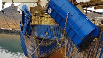 Thyborøn Trawldoor launches BlueStream Type 23 doors