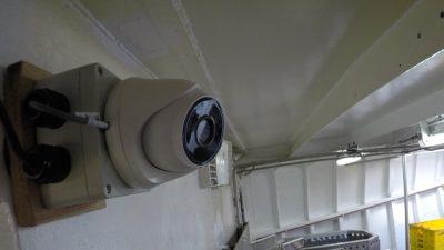 Camera tracking option for US West Coast groundfish fleet