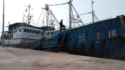 The Gambia arrests three Chinese fishing vessels