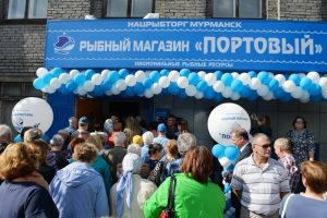 The Portovy seafood outlet was opened in Murmansk - @ Fiskerforum