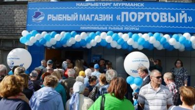 Murmansk's affordable fish shop opens its doors