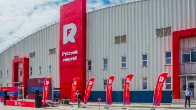 Russian Pollock plant gears up for September start
