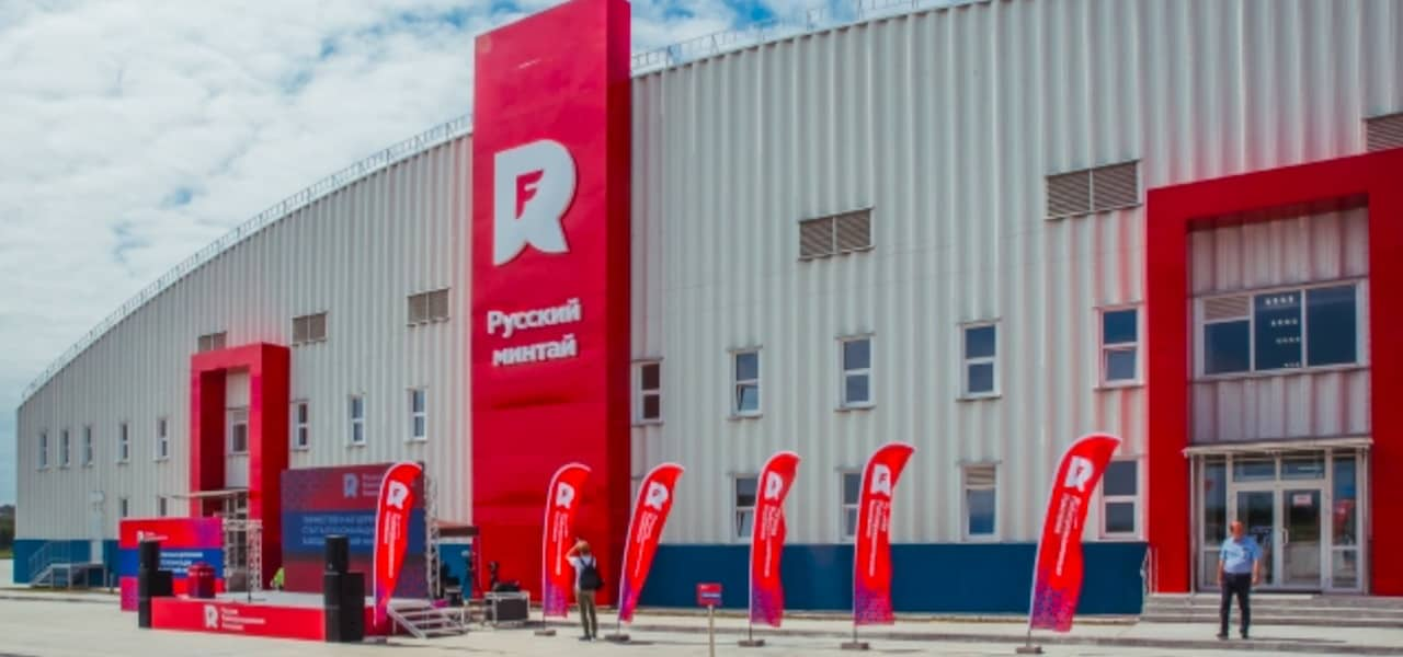 Russian Pollock plant gears up for September start