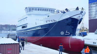 Pella Shipyard launches Russia's first custom-built crabber