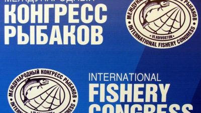 Scientific and data support needs to be developed for fishing