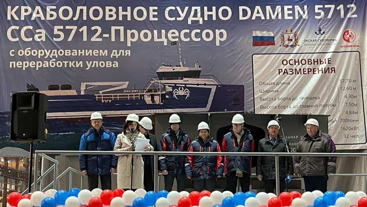 Crab catcher's keel laying takes place