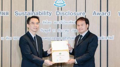 Thai Union receives sustainability disclosure award