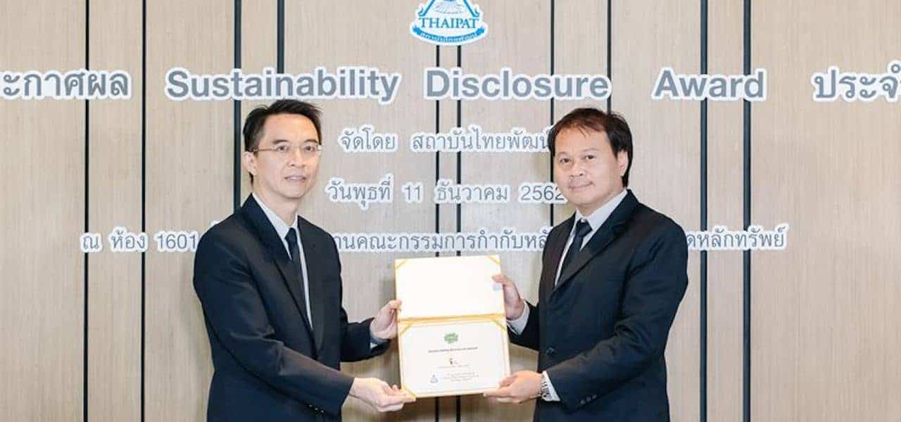 Thai Union receives sustainability disclosure award