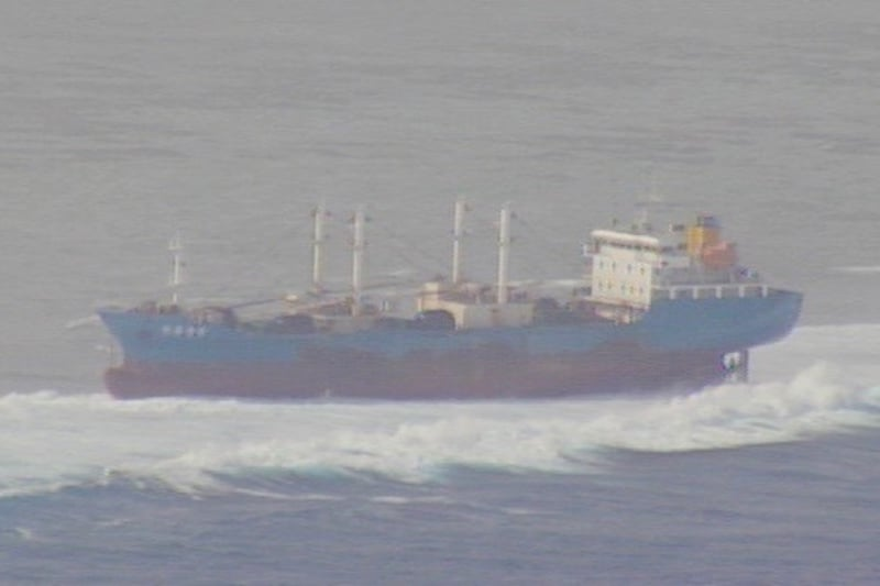 Fish carrier grounded in Marshall Islands