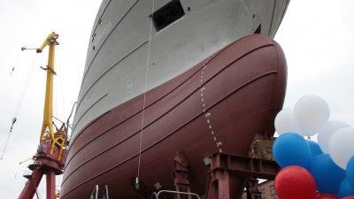 Second Far East pelagic catcher launched