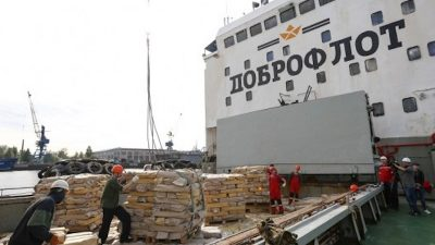 3000 tonne shipment takes northern route