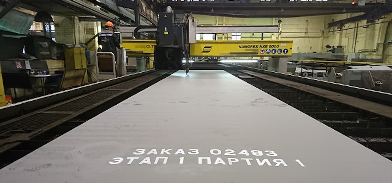 First steel cut for fourth Russian Fishery Company trawler