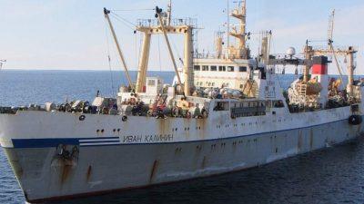 RFC trawlers get ISO certification