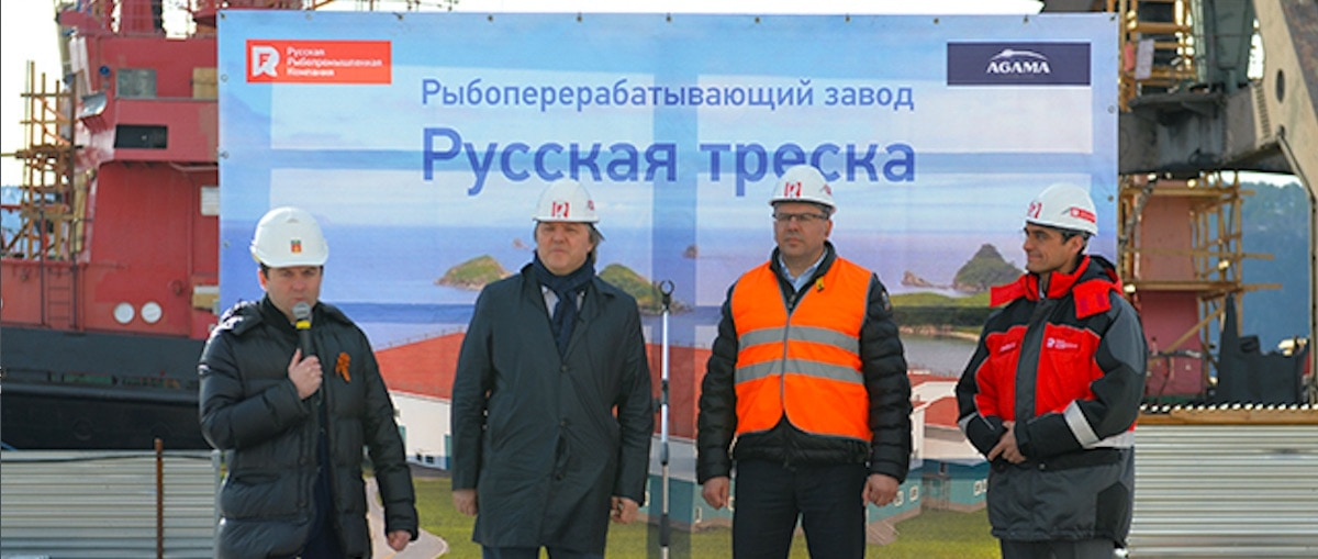 Equipment installation goes ahead at RFC's Russian Cod factory