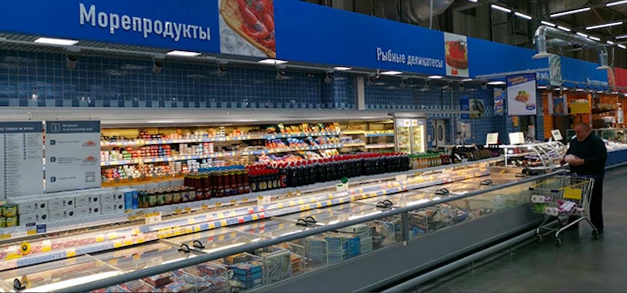 RFC expands retail sales